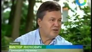 Резиденция Януковича в Межигорье(, 2014-02-23T00:10:01.000Z)
