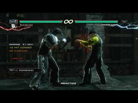Tekken 6 Baek Doo San combo video