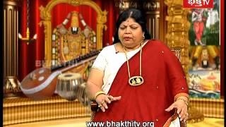 Devotional Singer Shobha Raju Special   Swararchana_Part 1   Bhakthi Tv