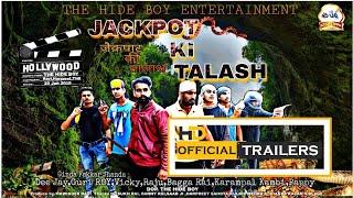 JACKPOT KI TALASH (Official Trailer )|New Hollywood Movie Trailer 2019 |in Hindi |Hindi |Hollywood