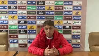 Фото Пресс-конференция: Рудой И. В. (Гл. тренер ФК \