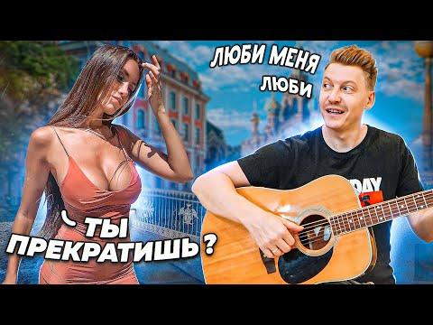 ГИТАРИСТ притворился НОВИЧКОМ с УЛИЧНЫМИ Музыкантами #2 ft. AkStar