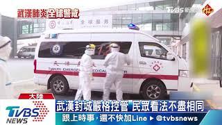 武漢封城效應 天津疫檢登機量旅客體溫
