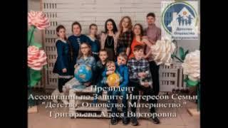 Видеообращение к Путину Семейников Омской области.