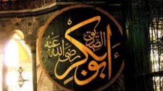 Exclusive!!!! Hafiz Ahsan Amin - Siddique Akbar Ki Tu Hai Beti Amazing Urdu Manqabat