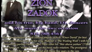 I Wish Tonight Would Never End - by Zion Zadok