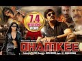 Dhamkee Hindi Action Movie 2014 R Teja Anushka Shetty New ...