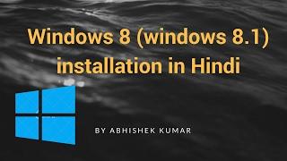 How to install windows 8 (windows 8.1) in Hindi