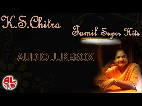 K S Chitra Super Hit Tamil Songs || Birthday Special || Jukebox ||