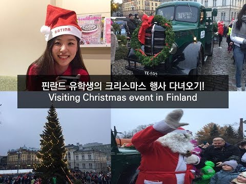 (Eng sub) Visiting Christmas event in Finland! │ 핀란드에 사는 유학생