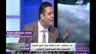 أحمد موسى: دعم لبن الأطفال أولى من المؤسسات.. فيديو