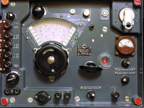 R-311 (P-311). Soviet military HF radio receiver.