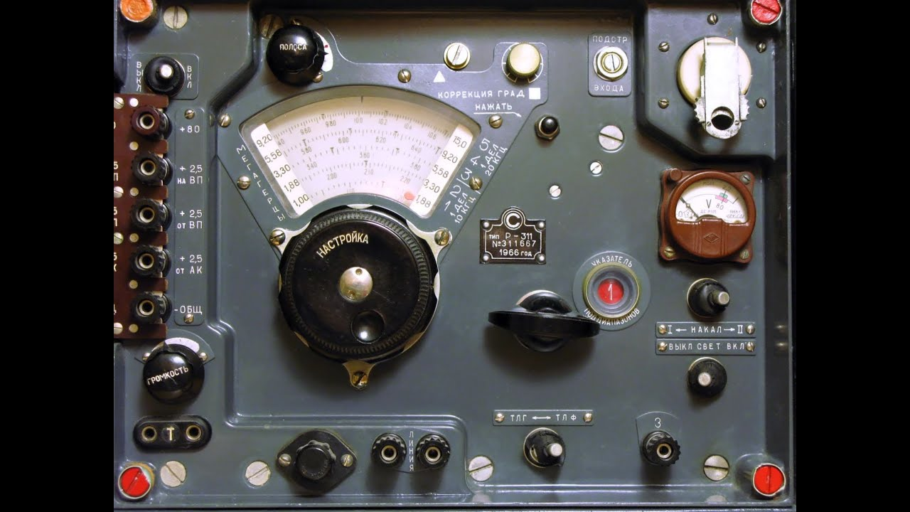 Retro further 249309 Shack Audio Feeds Some Old School also Greeks In World War Ii furthermore 308151 Ic F121 Prgm Cable Pinouts additionally . on old am radio