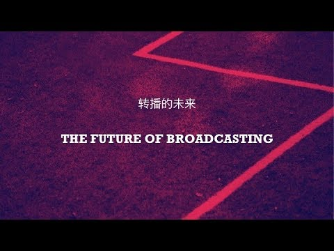 The Future of Football Broadcasting [ENGLISH]