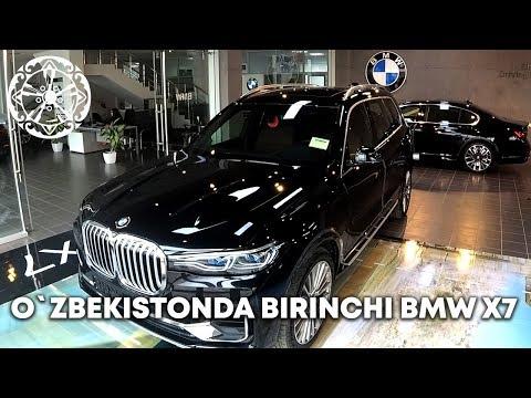 O'zbekistonda Birinchi BMW X7 ning obzori