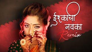 Ishqachi Navka | Remix DJ VinS N DJ VipS | Marathi Love Mix |