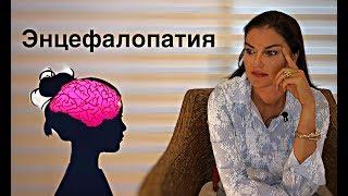 Энцефалопатия, сосудистая деменция !