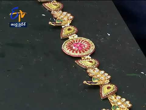 Chudandi Cheyandi | Sakhi | 21st September 2017 | ETV Andhra Pradesh
