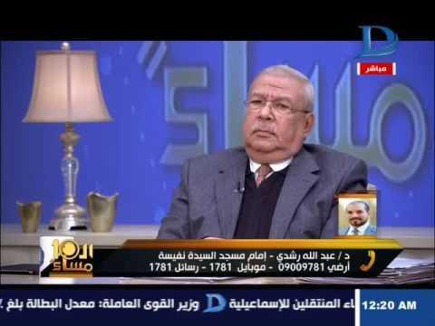 العاشرة مساء| د.عبد الله رشدى و رد ذكى على محامى الشيخ ميزو حول تناقض القضاء مع احكام الدين