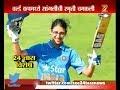 Sangli Shruti Mandhana Shines In ICC Womens World Cup