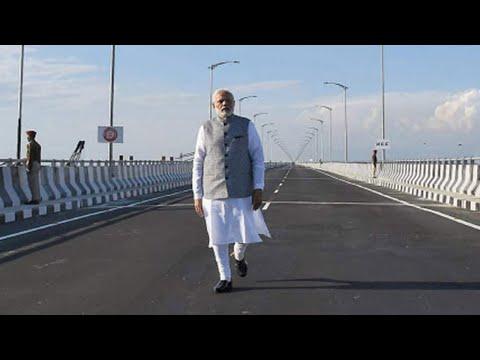 Bogibeel Bridge: PM Modi opens India's longest railroad bridge in Assam