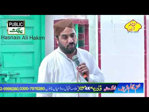 Lagi Badi Peyas Ay Aya Na Abbas Ay Full HD Ahmad Ali Hakim Upload By Majid Ali Hakim Saeedi