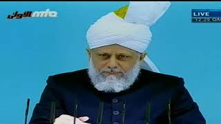 Friday Sermon 28 August 2009 (Urdu)