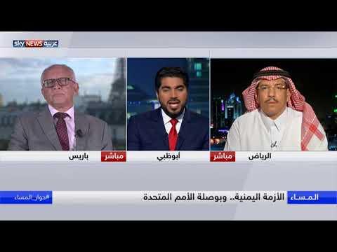 الأزمة اليمنية.. وبوصلة الأمم المتحدة  - 01:21-2017 / 10 / 13
