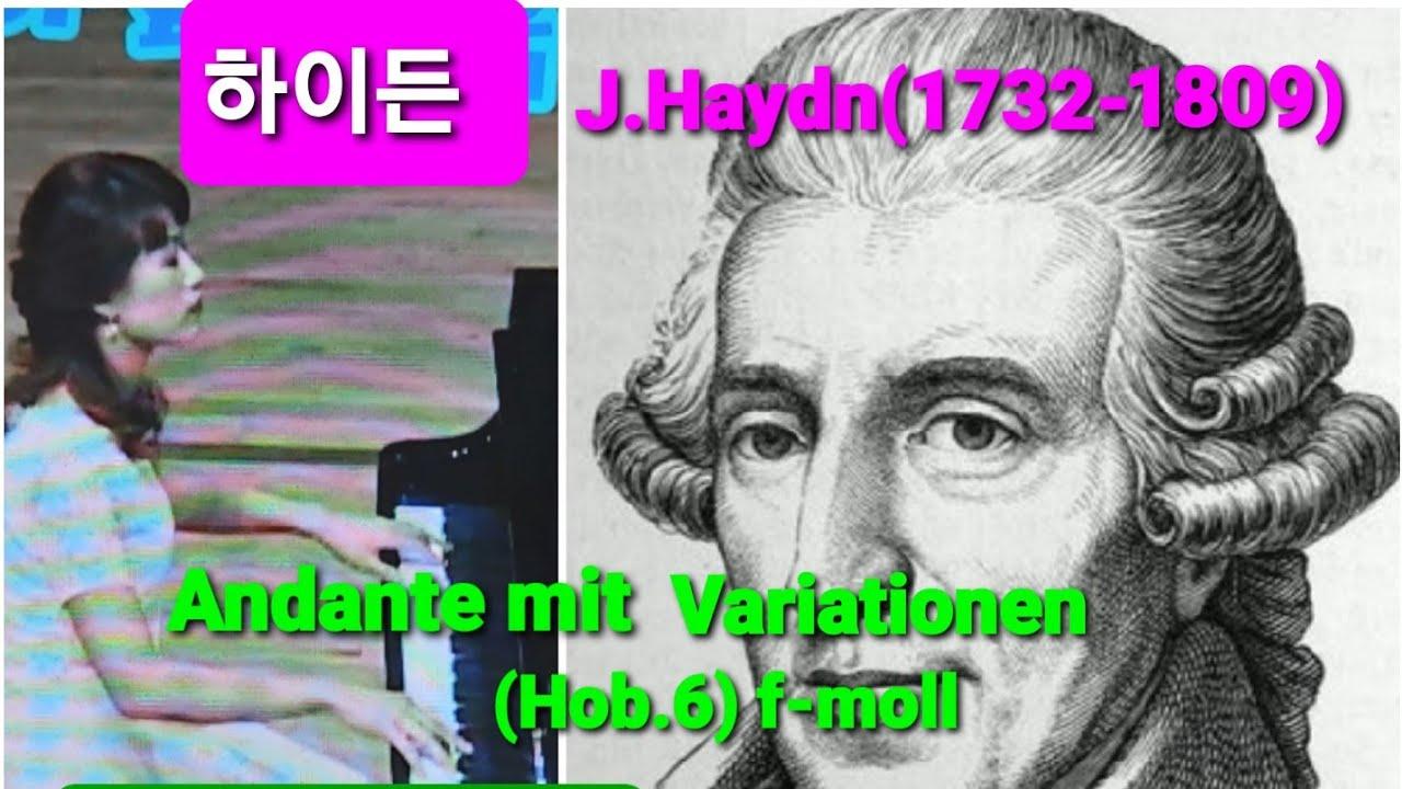 하이든(J.Haydn)/ Andante mit Variationen in f-moll(für Klavier)