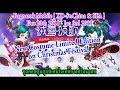 Ragnarok Mobile ( XD - Sv.China & SEA ) : New Costume on Christmas Festival 2018