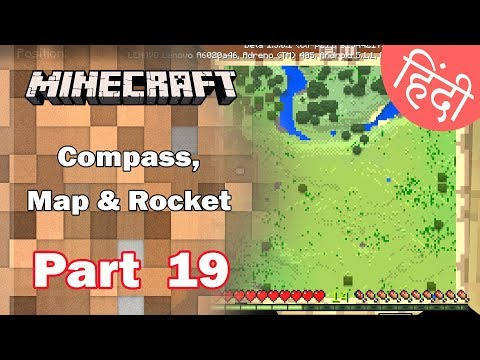 how to build a compass in minecraft pe