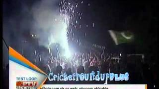Pakistani Team Song  Boom Boom Maray Kabhi Choka   PTV Sports   YouTube