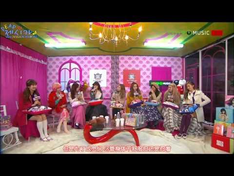 【DRJC】130105 NAVER MUSIC Girls' Generation 'I Got a Boy' V Concert V演唱会全场中字