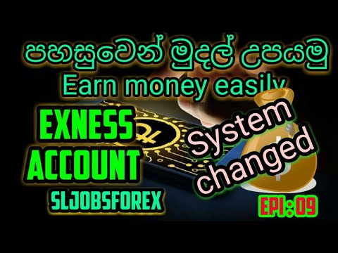 exness-account-system-changed-sl-jobs-forex-epi-09