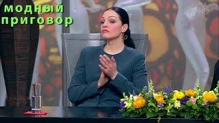 Модный приговор 13.07.2016. Дело о барахольщице голубых кровей. Modniy Prigovor (2016)