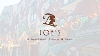 Zherlock - Joe's 曲: George & HeNriF 詞: George 編: Zherlock Since ...