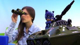 Видео для детей - Герои в масках - Кэтбой попал в армию