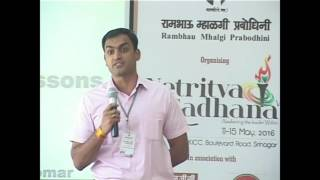 Netritva Sadhana VI_Session 1 - Leadership: Lessons from our history