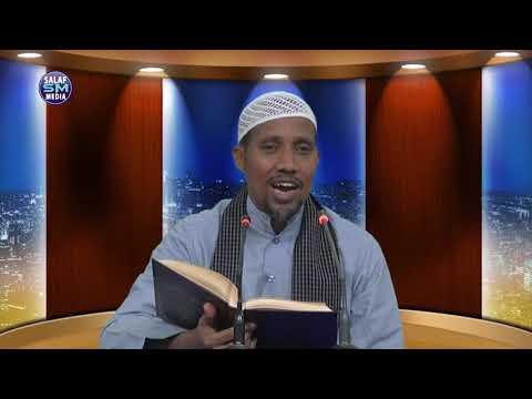 D 30 كتاب معالم السنة النبوية الدكتور آدم شيخ علي