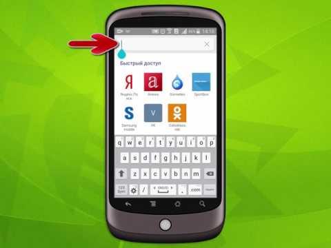 Как перенести лицензию Dr.Web Security Space для Android с одного устройства на другое