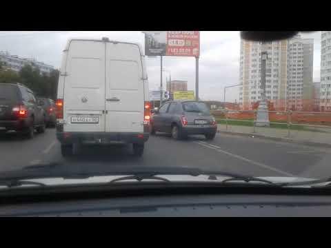 Такси-Москва. Дорога в аэропорт Внуково.