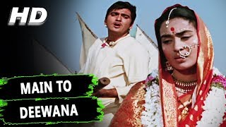 Main To Deewana | Mukesh | Milan 1967 Songs | Sunil Dutt, Nutan