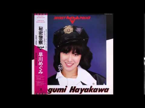 Megumi Hayakawa - Shocking You
