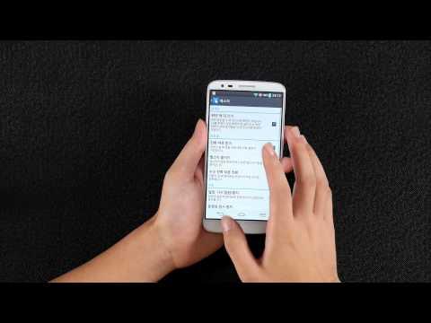 [KR] LG G2 간단 리뷰