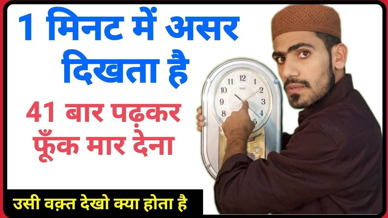 सबसे तेज़ अमल_(Ya Azizu) Padne Ke Fazilat Hindi me || Most Powerful Wazifa_By Live Wazifa