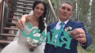 Свадьба Евгений Анастасия 23 07 2016