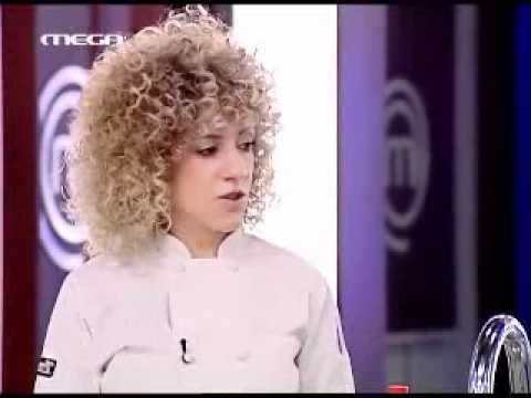 MASTER CHEF 61 MASTERCHEF S01E61 MEGA GR PART 3 12/12/2010