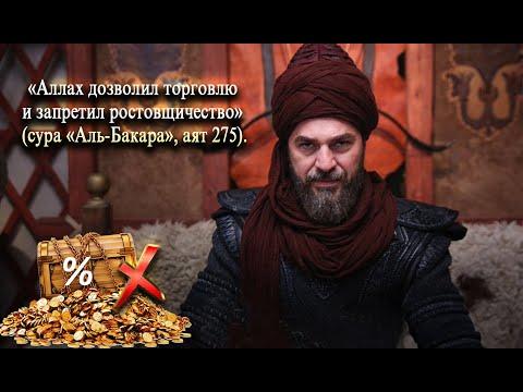 """Эртугрул против ростовщиков """"Риба"""" отрывок из фильма """"Возрождения Эртугрула"""""""