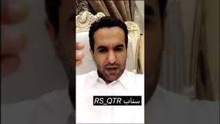 راح يطالب بدينة وفي يده عجراء ( عصا ) وسالفتنا من القصيم