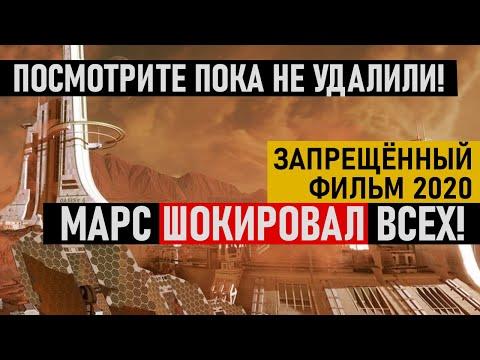 СЕГОДНЯ ЗАЯВИЛИ ОБ УЖАСНОМ СОБЫТИИ! (22.05.2020) ДОКУМЕНТАЛЬНЫЙ ФИЛЬМ HD